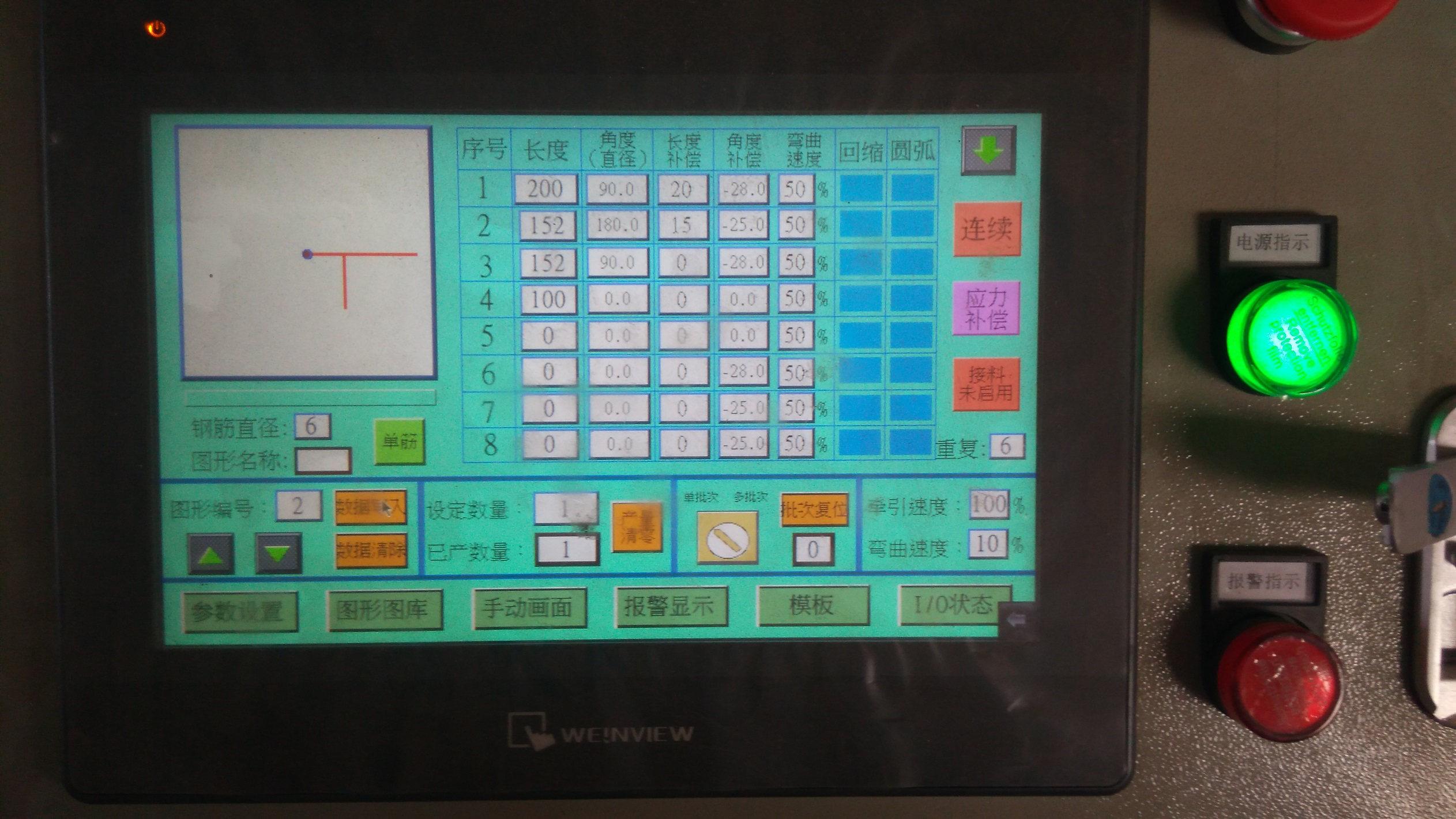 CNC 와이어 벤딩 머신